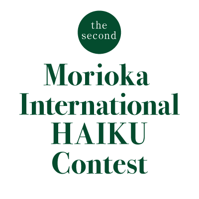 The second - Morioka International HAIKU Contest